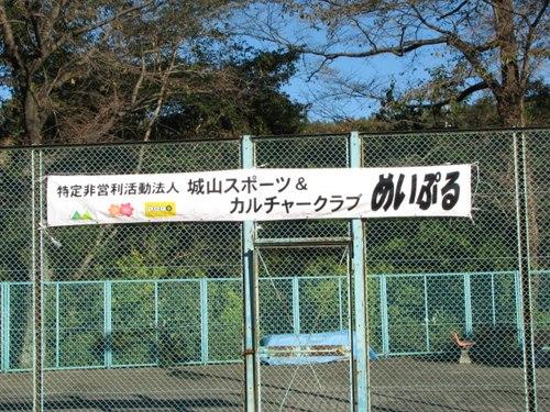 shiroya19